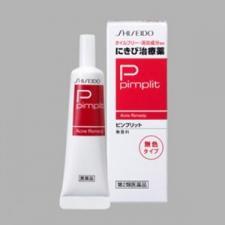 Thuốc trị mụn trứng cá Shiseido