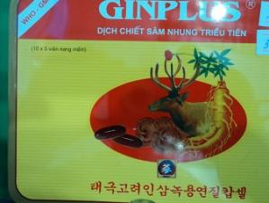 GinPlus